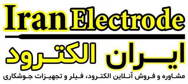 ایران الکترود